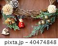 クリスマスイメージ 40474848