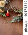 クリスマスイメージ 40474849