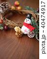 クリスマスイメージ 40474917