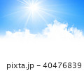 空 雲 太陽のイラスト 40476839