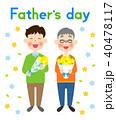 父の日 40478117