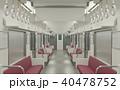 電車 車内 乗り物のイラスト 40478752