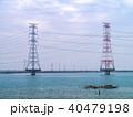 台灣 台中 梧棲 麗水漁港 40479198