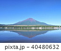 山中湖と富士山-7551 40480632