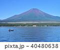 山中湖と富士山-7558 40480638