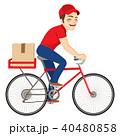 配達 自転車 人のイラスト 40480858