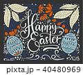 カード 葉書 名刺のイラスト 40480969