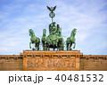 ベルリン ブランデンブルク ゲートの写真 40481532