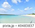 ビーチ 海 砂浜の写真 40483837