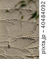 塗り壁 建築資材 塗装 スッタコウ 40484092