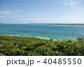 海 風景 空の写真 40485550