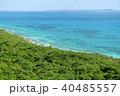 宮古島・竜宮城展望台からの眺め 40485557