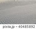 砂浜 風紋 背景素材 40485892