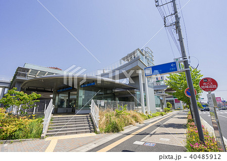 名古屋市緑区都市風景 徳重駅1番出入口  40485912