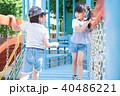 子供 遊ぶ アスレチックの写真 40486221