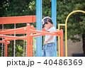 子供 公園 アスレチックの写真 40486369