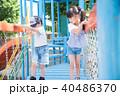 子供 遊ぶ アスレチックの写真 40486370