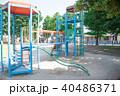 公園 子供 遊ぶの写真 40486371