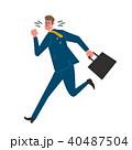 焦りながら走る ビジネスマン イラスト 40487504