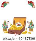 2019年 初売り素材 沢山の金貨 イラスト 40487509
