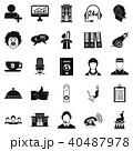 合致 アイコン セットのイラスト 40487978
