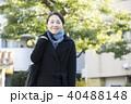 笑顔 女性 中高年の写真 40488148