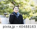 笑顔 女性 中高年の写真 40488163