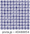 40488854