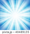 Abstract of blue sky with sun burst in center back 40489135