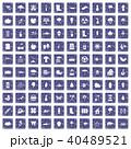 40489521