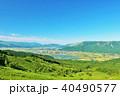 青空 晴れ 晴天の写真 40490577