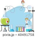 サイエンス 理科 科学のイラスト 40491758