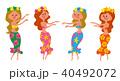 フラダンス ダンス 人物のイラスト 40492072