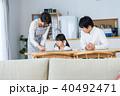 若い家族、親子、子ども、リビング学習 40492471