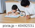 若い家族、親子、子ども、リビング学習 40492531