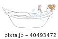 お風呂で本を読む女性 40493472