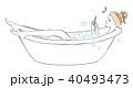 女性 スマホ お風呂のイラスト 40493473