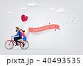 ライディング 自転車 カップルのイラスト 40493535