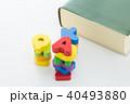 辞書 白バック 英和辞典の写真 40493880