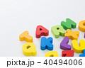 白バック ブロック 積木の写真 40494006
