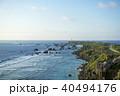 宮古島・東平安名岬 40494176