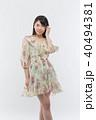 女性 若い 20代の写真 40494381