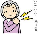 肩こり 痛み シニアのイラスト 40494879