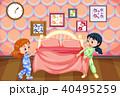 シスター 姉妹 ベッドのイラスト 40495259