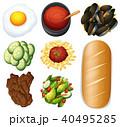 食 料理 食べ物のイラスト 40495285