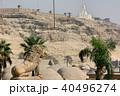 エジプトの風景 40496274