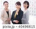 笑顔 20代 ビジネスウーマンの写真 40496615