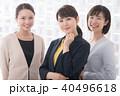 笑顔 20代 ビジネスウーマンの写真 40496618