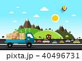 ベクター バン 貨車のイラスト 40496731