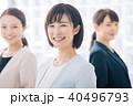 笑顔 ビジネスウーマン キャリアウーマンの写真 40496793